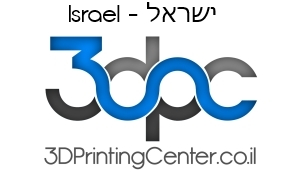 3d Printing Center Israel